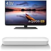 テレビ + Sonos サウンドバー お買い得セット [「シャープ 4T-C43CN1 AQUOS(アクオス) CN1シリーズ 43V型 BS/CS 4K内蔵液晶テレビ」+「Sonos BEAM1JP1 Sonos Beam スマートTVサウンドバー ホワイト」]