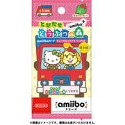 任天堂 Nintendo とびだせ どうぶつの森 amiibo+ amiiboカード サンリオキャラクターズコラボ 1BOX(15パック入り) [ゲーム連動カード]