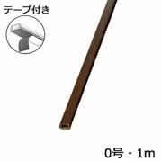 オーム電機 OHM 00-9981 テープ付きモール 木目チーク 0号 1m 1本 3個