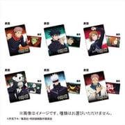 タカラトミーアーツ TAKARATOMY A.R.T.S TVアニメ 呪術廻戦 下敷きコレクション 1BOX(12個入り) [コレクショントイ]