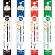 【らくらくカートイン】ゼブラ ZEBRA RNJK5 [NJK-05 プレフィール用ジェルボールペン 0.5mm 替芯 黒、赤、青、緑 (4色セット)]