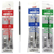 【らくらくカートイン】三菱鉛筆 MITSUBISHI PENCIL SXR-80-07 [SXR8007 JETSTREAM(ジェットストリーム) ボールペン替芯 0.7mm 黒、赤、青、緑 (4色セット)]