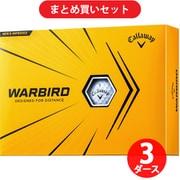 【3ダースまとめ買い割引】キャロウェイ Callaway WARBIRD(ウォーバード) 2ピース ホワイト 2021年モデル [ゴルフボール 3ダース36球入り]