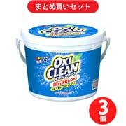 【らくらくカートイン】グラフィコ GRAPHICO オキシクリーン 粉末タイプ 1500g 3個セット [衣料用漂白剤]