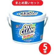【らくらくカートイン】グラフィコ GRAPHICO オキシクリーン 粉末タイプ 1500g 5個セット [衣料用漂白剤]