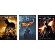 【らくらくカートイン】ダークナイト トリロジー「バットマン ビギンズ」「ダークナイト」「ダークナイト ライジング」全3巻セット クリストファー・ノーラン バットマン3部作 [DVD]