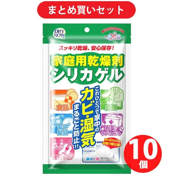 【らくらくカートイン】ドライナウ 家庭用乾燥剤 20g×6包 10個セット