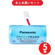 【らくらくカートイン】パナソニック Panasonic SH384552520 住宅火災警報器 交換用電池 5個セット