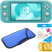 まとめ買いでお買い得!揃えて安心Nintendo Switch Liteセット [任天堂 Nintendo Switch Lite本体 ターコイズ+ブルーライトカットガラスフィルム+スリムソフトポーチ BL×BK]