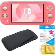 まとめ買いでお買い得!揃えて安心Nintendo Switch Liteセット [任天堂 Nintendo Switch Lite本体 コーラル+ブルーライトカットガラスフィルム+スリムソフトポーチ BK×BK]