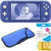 まとめ買いでお買い得!揃えて安心Nintendo Switch Liteセット [任天堂 Nintendo Switch Lite本体 ブルー+ブルーライトカットガラスフィルム+スリムソフトポーチ BL×BK]