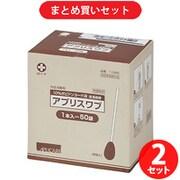 【まとめ買い割引】参天製薬 Santen 消毒綿棒 アプリスワブ 1本入 50袋×2箱セット