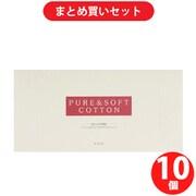 【まとめ買い割引】コーセー KOSE ピュア&ソフト コットン 10個セット