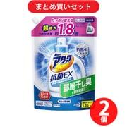 【らくらくカートイン】花王 kao アタック抗菌EX スーパークリアジェル 詰替 1350g 2個セット [液体洗剤]