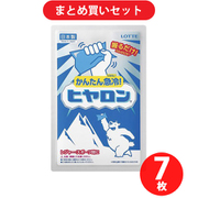 【まとめ買い割引】 ヒヤロン 冷却剤 [7個セット]