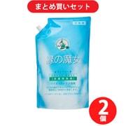【まとめ買い割引】ミマスクリーンケア 緑の魔女 ランドリー 詰替 2L 2個セット [液体洗剤]