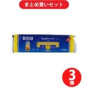 【らくらくカートイン】 De Cecco ディ・チェコ ディチェコ No.11 スパゲティーニ 500g [3個セット]