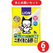 【まとめ買い割引】ライオン商事 ペットキレイ ニオイをとる砂 猫用 トイレ砂 5L 6個セット