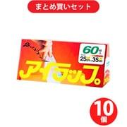 【まとめ買い割引】岩谷マテリアル Iwatani アイラップ マチ付き 袋のラップ 60枚入 10個セット