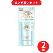 【らくらくカートイン】資生堂 SHISEIDO アネッサ ANESSA モイスチャーUV マイルドジェル N 90g  2個セット [日焼け止め 顔・からだ用 SPF35/PA+++]