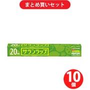【らくらくカートイン】旭化成ホームプロダクツ サランラップ サランラップ 30cm×20m 10個セット
