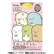 フルタ製菓 チョコエッグ すみっコぐらし 1BOX(10個入) [コレクション食玩]