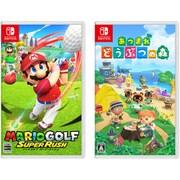 【まとめ買いがオトク!】 「マリオゴルフ スーパーラッシュ」 + 「あつまれ どうぶつの森」 [Nintendo Switchソフト]