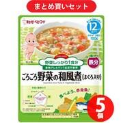 【らくらくカートイン】 キューピー kewpie ハッピーレシピ ごろごろ野菜の和風煮(まぐろ入り) ベビーフード 5個セット