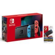 【まとめ買い割引】Nintendo Switch本体 + 液晶保護ガラス セット [任天堂 Nintendo Switch (L)ネオンブルー/(R)ネオンレッド + CY-NSGP-BCY 高硬度液晶保護ガラスパネル ブルーライトカットタイプ]