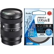 【まとめ買い割引】 シグマ 28-70mm F2.8 DG DN (C) L-mount + ケンコー PRO1D Lotus II カメラレンズ用 保護プロテクター 67mm [交換レンズ + 保護プロテクター]