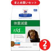 【期間限定 まとめ買い割引】 日本ヒルズ・コルゲート プリスクリプション・ダイエット 犬用 r/d 小粒 3kg ドッグフード 2個セット