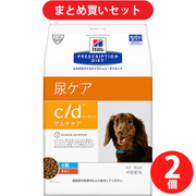 【期間限定 まとめ買い割引】 日本ヒルズ・コルゲート プリスクリプション・ダイエット 犬用 c/d マルチケア 小粒 3kg ドッグフード 2個セット