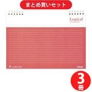 【まとめ買い割引】ナカバヤシ Nakabayashi NW-B501YA スイング ロジカル Wリング・セクションノート B5ヨコ A罫 [3冊セット]