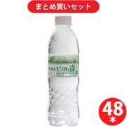 【らくらくカートイン】ビクトリー ピュアの森 ペットボトル 500ml×24本 [2セット]