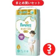 【まとめ買い割引】P&G パンパース オムツ パンツ 肌へのいちばん L 9~14kg 50枚 3個セット