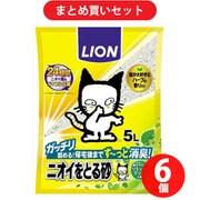 【まとめ買い割引】ライオン商事 ペットキレイ ニオイをとる砂 リラックスグリーンの香り 猫用 サニタリー トイレ砂 5L ×6個セット