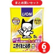 【まとめ買い割引】ライオン商事 ペットキレイ ニオイをとる砂 フローラルソープの香り 猫用 サニタリー トイレ砂 5L ×6個セット