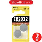 【らくらくカートイン】FDK エフディーケー CR2032C(2B)N リチウムコイン電池 3V 2個 [2パックセット]
