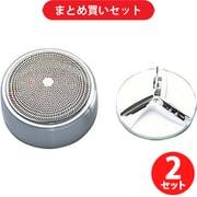 【らくらくカートイン】イズミ IZUMI K-30IC S シェーバー替刃セット [2個セット]