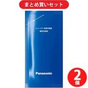 【らくらくカートイン】パナソニック Panasonic ES-4L03 シェーバー洗浄充電器 専用洗浄剤 3個入り [2パックセット]