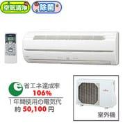 空清・除菌エアコン(16畳) AS-E50T2-W(ホワイト)