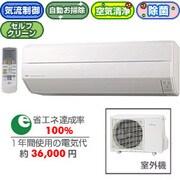 AS-R40V-W [気流・お掃除エアコン(14畳) ホワイト]