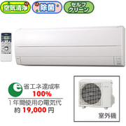 AS-J25V-W [空清・除菌エアコン(8畳) ホワイト]