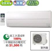 AS-J28V-W [空清・除菌エアコン(10畳) ホワイト]