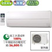 AS-J40V-W [空清・除菌エアコン(14畳) ホワイト]