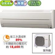 AS-E22V-W [空清・除菌エアコン(6畳) ホワイト]