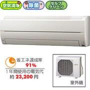 AS-E28V-W [空清・除菌エアコン(10畳) ホワイト]