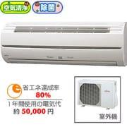 AS-E50V2W [空清・除菌エアコン(16畳) ホワイト]