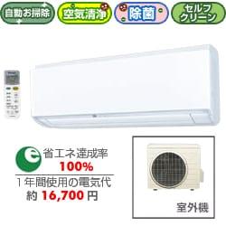 AN22KCS-W [空清・お掃除エアコン(6畳) ホワイト]