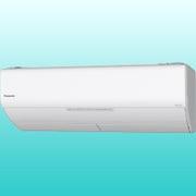 CS-X288C-W [Eolia(エオリア) エコナビ・ナノイーX搭載 お掃除エアコン (10畳・単相100V) Xシリーズ クリスタルホワイト 2018年モデル]